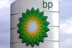 BP ordered to $4.5bn in US fines